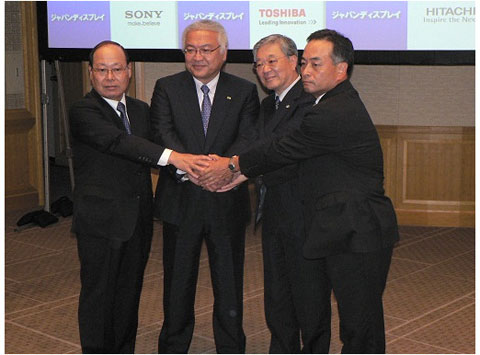 Japan Display, Sony, Hitachi, Toshiba, Panasonic, AMOLED, LTPS, tập trung sản xuất AMOLED