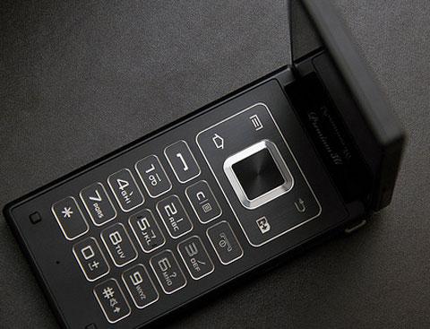 Samsung, W999, doanh nhân, 2 màn hình, Android Ginger, chip lõi kép