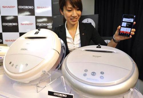 robot, robot hut bui, Sharp, Cocorobo Navi, robot hut bui biet noi, robot hút bụi, robot hút bụi biết nói
