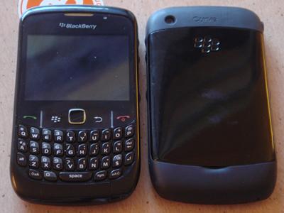 BlackBerry 8520 nhỏ gọn