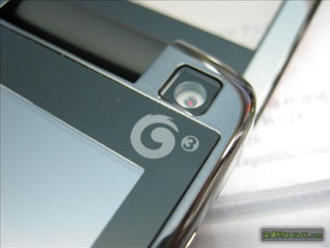Motorola 3D