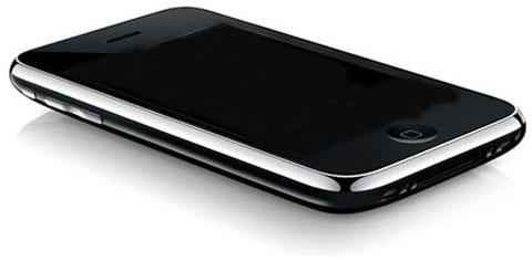 iPhone 4G backup Design