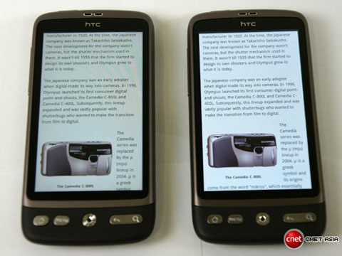AMOLED / SLCD HTC Desire