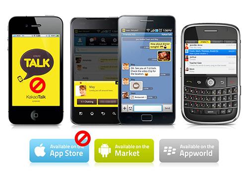 Google, Blackberry, Microsoft, Android, iOS, Kakao Talk, Zalo, Line Messeger, Trojan