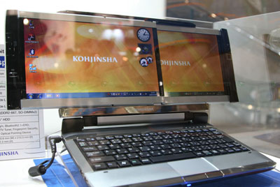 Kohjinsha Dual Screen