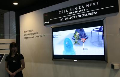 Toshiba Cell Regza