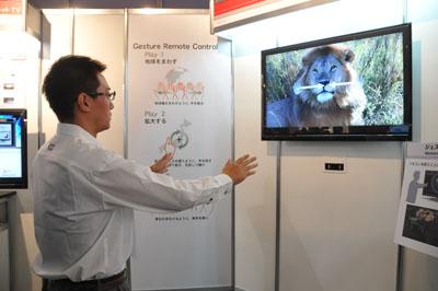 Hitachi Gesture Remote Control TV