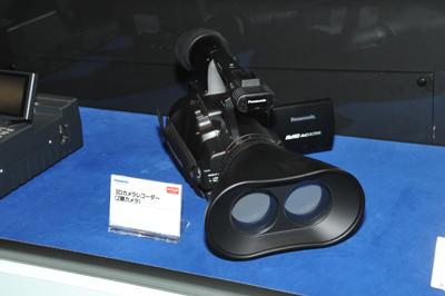 Panasonic Camcorder 3D
