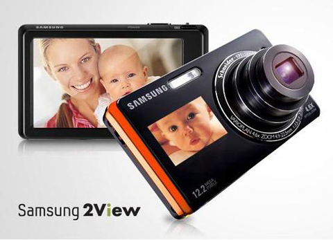 quảng cáo samsung 2view