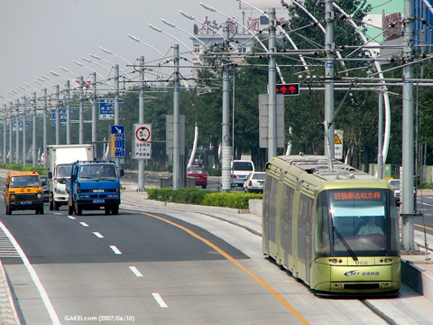 Hoạt động không hàng rào phân cách trền đường thành phố Thiền Tân (ảnh: gakei)