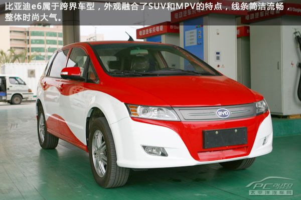 BYD E6 taxi