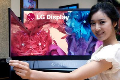 LG LCD mỏng nhất thế giới