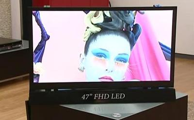 LG LCD nặng 7,3 kg
