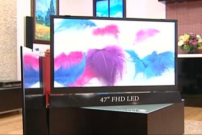 LG LCD có màu sắc rực rỡ
