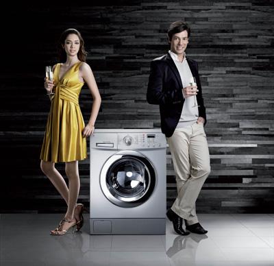 máy giặt lồng ngang công nghệ DDM của LG