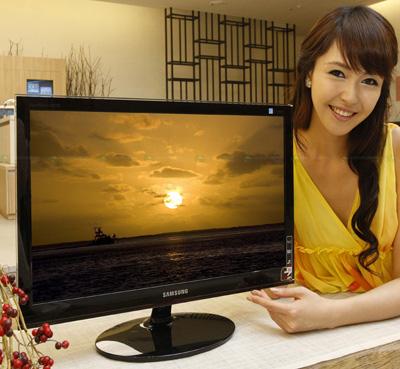 Samsung P2050G, P2350G