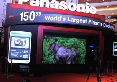 Màn hình plasma lớn nhất thế giới 150''